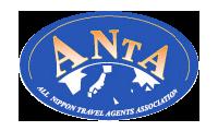 (社)全国旅行業協会 ANTA