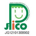 一般社団法人 日本個人情報管理協会 JAPiCO